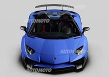 Lamborghini Aventador LP 750-4 Superveloce Roadster, in cabrio a 350 km/h