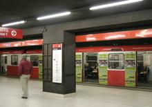 Milano, abbonamenti ATM disoccupati e precari 2016: come fare