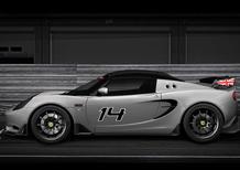 Lotus Elise S Cup R 2014: nuovi dettagli sulla versione da competizione