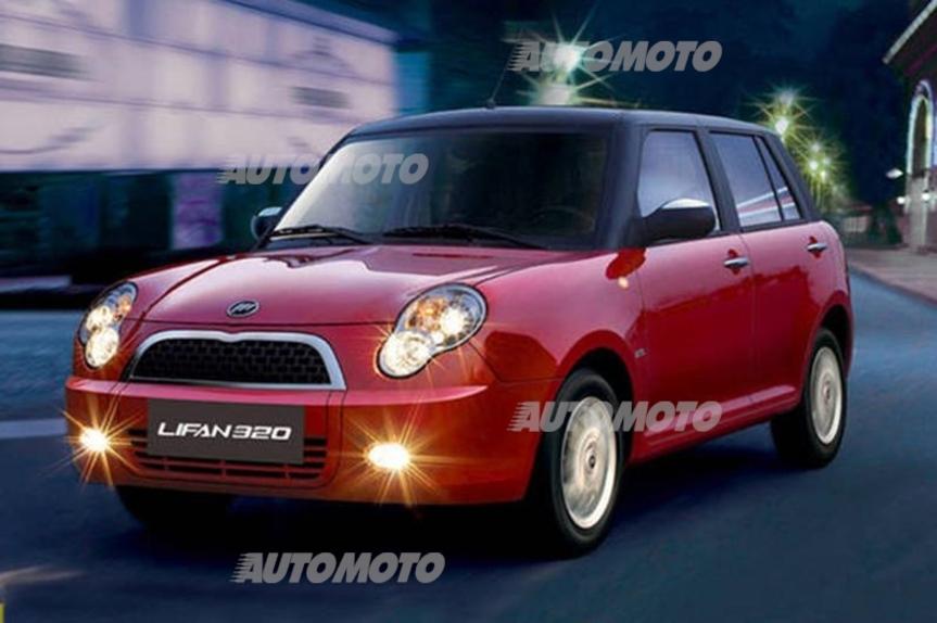 Salone Di Pechino Arrivano I Cloni Cinesi Di Fiat 500l E