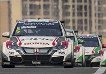 WTCC 2017: Honda annuncia Monteiro, Michelisz e Michigami