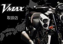 Yamaha VMAX esce di produzione